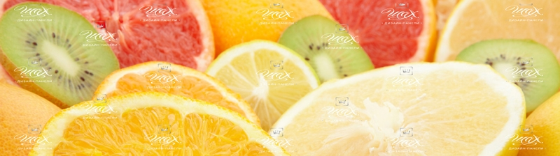 Фартук Скинули фрукты