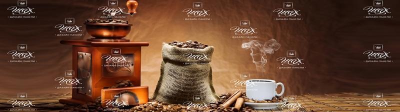 Фартук Скинули кофе